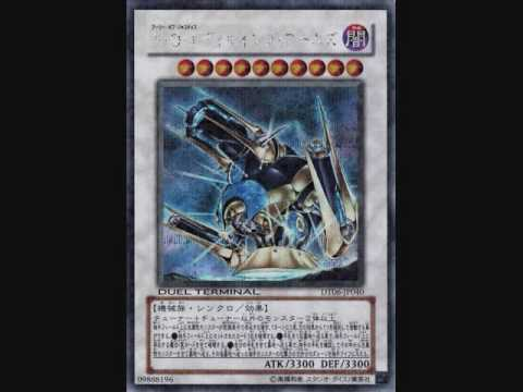 yugioh machine cards