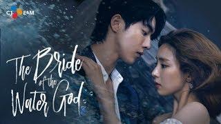 Невеста Бога воды - Я твой Ангел / Bride of the Water God