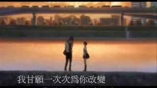 穿越時空的少女插曲-不變的東西(中文字幕).wmv
