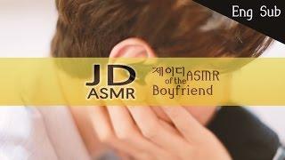Video (Eng Sub) 한국어 남자 ASMR | 100 Times Kissing (Korean Boyfriend Roleplay, Male Whisper, Kiss Sounds) download MP3, 3GP, MP4, WEBM, AVI, FLV Juli 2018