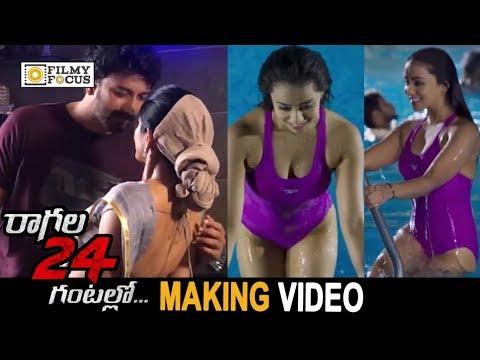 Ragala 24 Gantallo Movie Making Video || Satyadev, Eesha Rebba - Filmyfocus.com