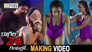 Ragala 24 Gantallo Movie Making Video || Satyadev, Eesha Rebba