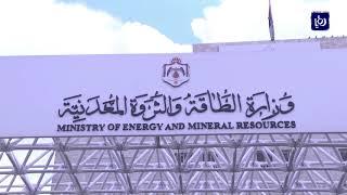 توجه حكومي لاستقطاب شركات جديدة لتسويق المشتقات النفطية