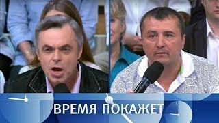 Одесса без нобелевского лауреата. Время покажет. Выпуск от 10.08.2018