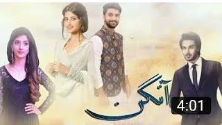 New Upcomming Drama 'Aangan' Sajal Ali Ahad Ali Ahsan Khan All Latest Updates