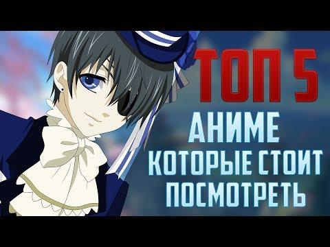 Эротика » Аниме онлайн » смотреть аниме онлайн, AMV