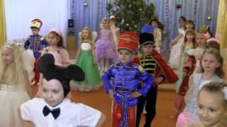 1 Выход детей на Новый год  (Танец Скоро Новый год)