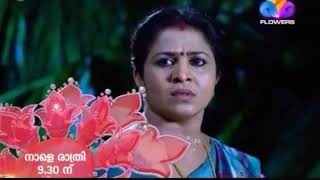Rathrimazha |Flowers Channel| Ep Promo #279