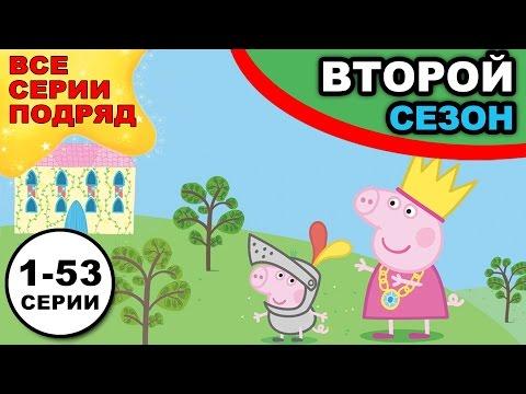 Автобусные перевозки Германия - Украина