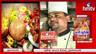 Hyderabad Chefs Response On Raja Singh Controversial Comments Over Food | hmtv