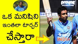 Ambati Rayudu Biopic by Prashanth in Telugu | Biography Real Story Full Movie | Inspiring Story 010