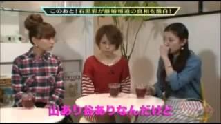 説明. 中澤裕子の爆弾発言でスタジオ騒然 説明. 説明. 説明. さくら満開...