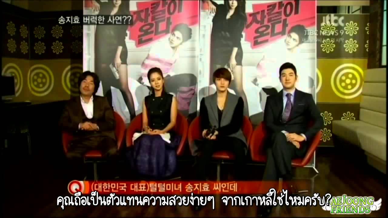 Photo of แจจุง ภาพยนตร์และรายการโทรทัศน์ – [THAISUB]คิมแจจุงผู้งดงามยิ่งกว่าดอกไม้