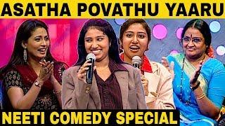 APY Neethi | Pooja | Vadivukkarasi | Asatha Povathu Yaaru