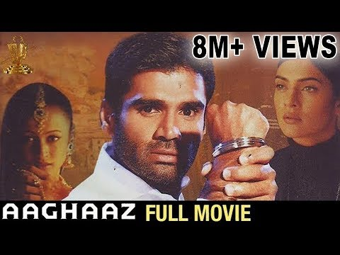 Aaghaaz Hindi Full Movie | Sunil Shetty |...