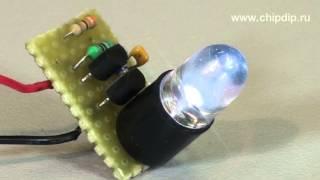 Живлення світлодіода від однієї батарейки