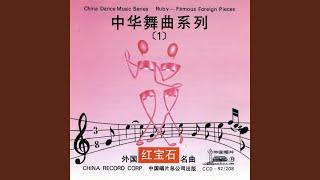 Auld Lang Syne (Yi Lu Ping An Hun Duan Lan Qiao Zhu Ti Qu (Man…