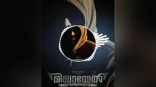 Mikhael mass bgm ring tone ||best malayalam bgm in 2019