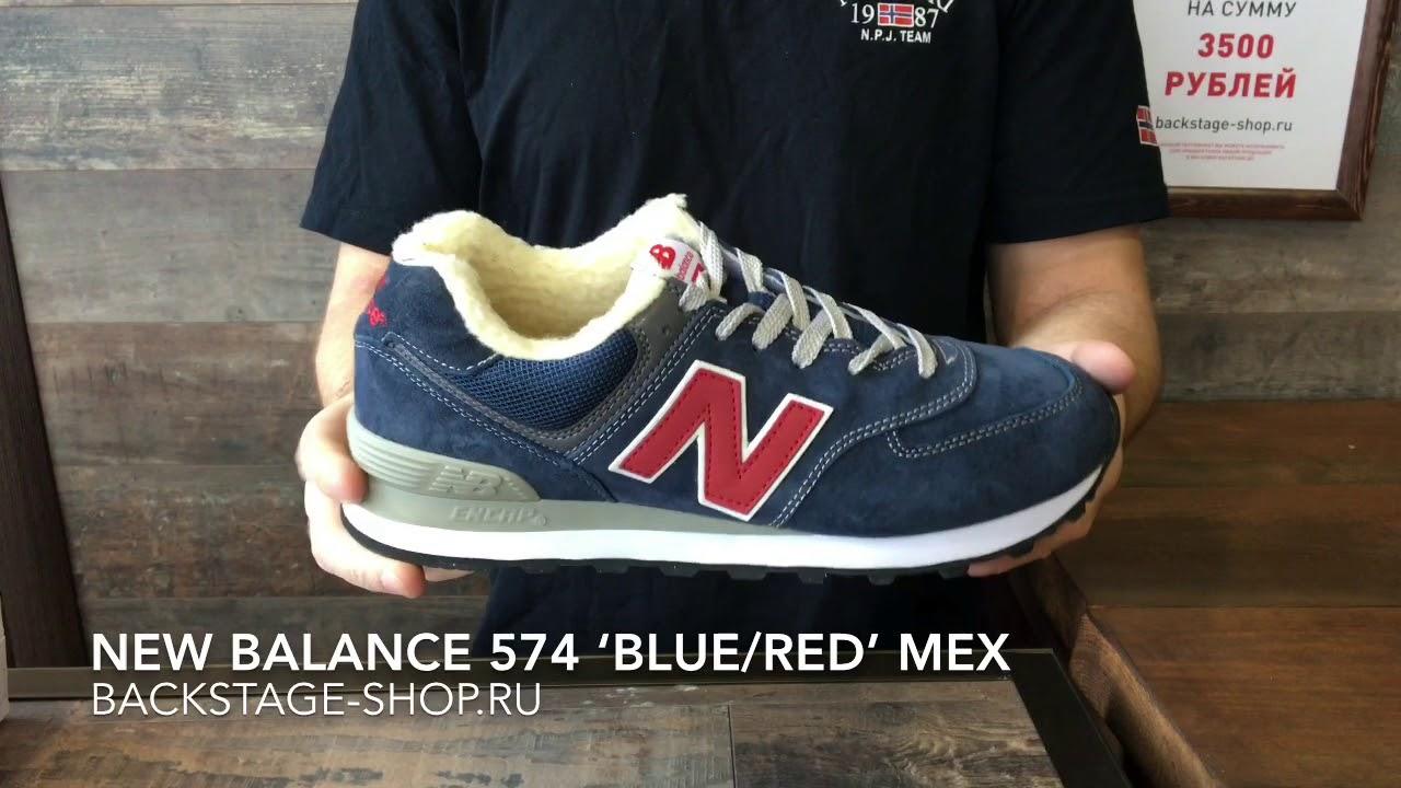 new balance 574 uomo p