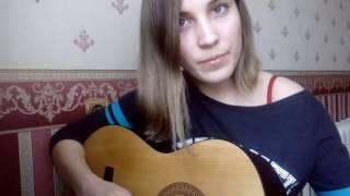 Кукушка- (В.Цой)П.Гагарина (НА ГИТАРЕ)