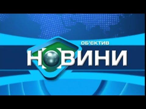 "Телеканал Simon: ""Объектив-новости"" 10 декабря 2020"