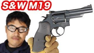 東京マルイ スミス&ウェッソン M19 4インチ スペック 分解図 初速 APS...
