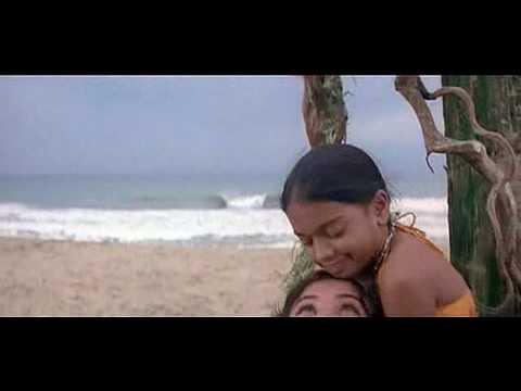 oru daivam thantha poove song mp3