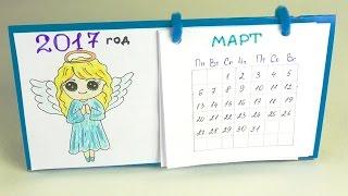 видео Настольные календари