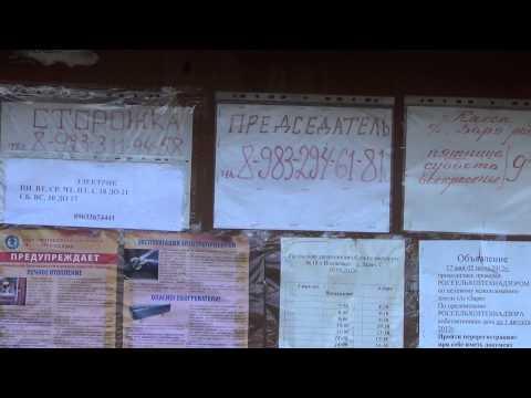 Расписание движения автобуса по маршруту № 18 Военкомат - дачи Заря. Лесосибирск.16 мая 2013 года.