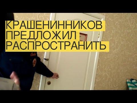 Крашенинников предложил распространить запрет наиностранное гражданство напрокуроров
