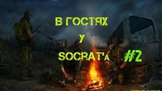 Секрет клана Темной Материи - АИМ 400 КГ
