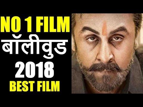 Asian Film Awards 2019 एशिया की सबसे अच्छी बॉलीवुड फिल्म