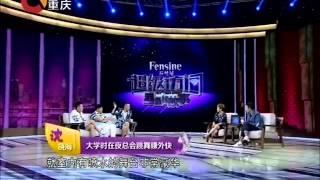 20150729 超级访问  洪剑涛野外拍戏不敢上厕所 为参加真人秀节目疯狂减肥