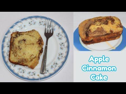 Apple Cinnamon Cake-Easy Cake Recipe For Beginners -Reebz World