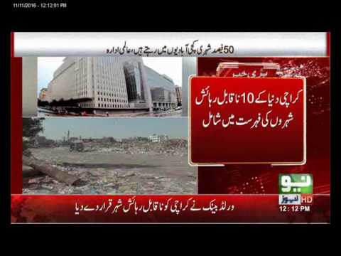 World bank report on Karachi