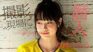 2014年に「第14回全日本国民的美少女コンテスト」でグランプリに選ばれ...