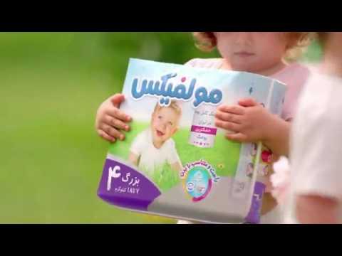 Molfix reklamımız (İran)
