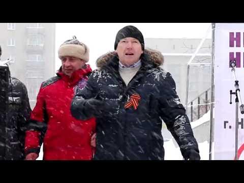 Митинг 21 декабря против Путина и роста тарифов