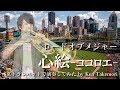 心絵(アニメ「メジャー」テーマ曲)【バストランペットで演奏してみた】