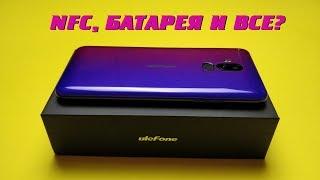NFC и 6000 mAh, но всё равно НЕ ВЫВОЗИТ. ОБЗОР Ulefone Power 3L.