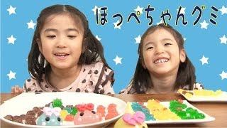 ほっぺちゃんグミキッチン Hoppe-chan Gummy Candy Making Kit thumbnail