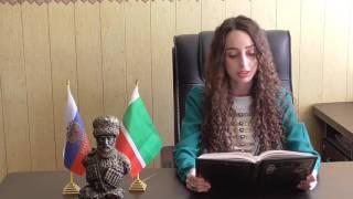 Чеченская сказка про волка