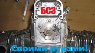 БСЗ (Бесконтактное зажигание) На примере мотоцикла 'Днепр'
