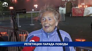 На Красной площади в Москве накануне вечером состоялась репетиция парада Победы  Новости Кыргызстана