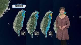 預報2021-01-18農業氣象,掌握氣象、掌握農事!