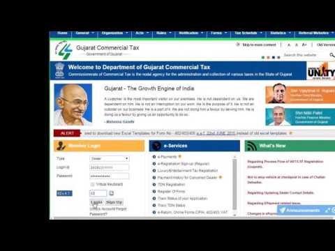 Updating Gujarat Commercial Tax Email & Mobile Number