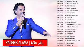 Ragheb Slama New Songs 2018 || Best Of Ragheb Alama || أجمل أغاني راغب علامة
