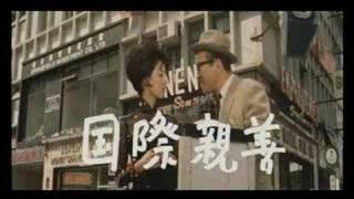 森繁久彌 社長シリーズ動画集