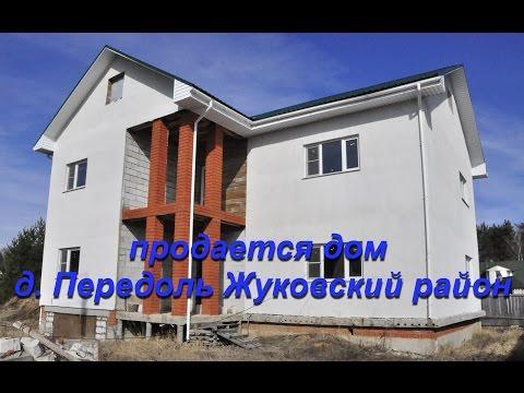 дом для уютного и комфортного проживания в Жуковском районе Калужской области