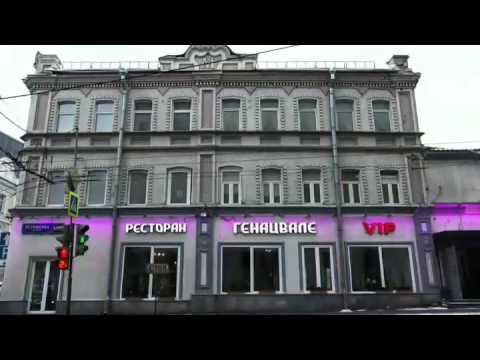 Ресторан Генацвале ВИП